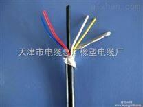 铁路信号电缆厂家