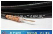 射频电缆,同轴电缆,视频线-天津电缆厂