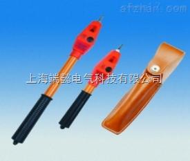276SHD感应式高压验电器