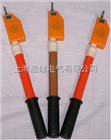 RSG-I-6KV高压验电器