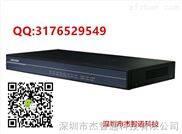 DS-3V16T-AN-海康16路高清視頻光端機