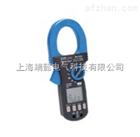 MD9250 工业真有效值AC/DC电流钳表