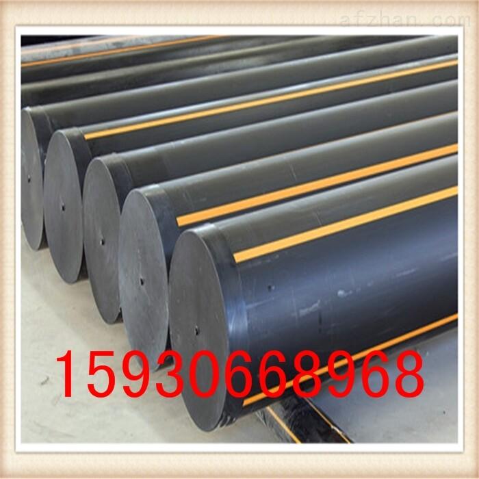 茂名pe燃气专用管材规范|PE燃气管生产厂家 价格 品牌 供应|【海井管业】