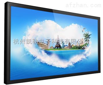 22寸高清液晶监视器专业液晶监视器厂家直销YXD-B228HD-V