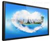 22寸高清液晶監視器專業液晶監視器廠家直銷YXD-B228HD-V