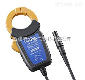 CT7731 AC/DC自动调零电流传感器