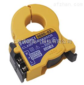9695-02钳式传感器