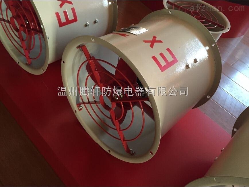 防爆轴流风机规格_cbf-500防爆轴流风机安装尺寸