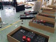 優質三防檢修電源插座箱