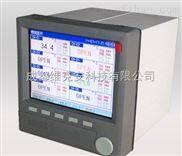 电压远程监控系统