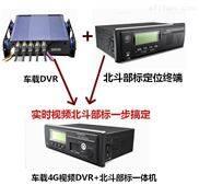 4路监控 沃典4G车载视频监控录像机