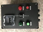 户外防腐照明配电箱