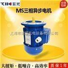MS112M-4MS112M-4(4KW)清华紫光电机工厂直销