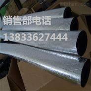生产橡塑保温管 生产保温橡塑管保温隔热