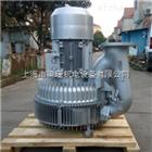 2QB810-SAH17电镀池搅拌设备专用高压风机