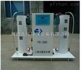 化学法二氧化氯发生器市政管网排放标准