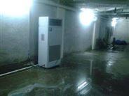 上海仓库地下室车库配电房工业除湿机除湿机