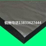 贴面橡塑保温板 彩色橡塑板我厂为您服务