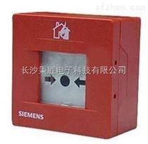 西门子编码型消火栓按钮