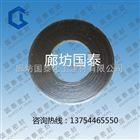 HG26010-2009绿色环保四氟金属缠绕垫片