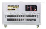 移动车载电源|10k汽油发电机报价