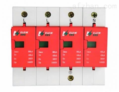 380V电源防雷模块