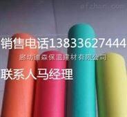 彩色橡塑保温管\隔热彩色橡塑管批发\橡塑保温板材型号