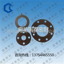 CR氯丁橡胶垫片