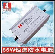 一号电源LED防水电源85W工矿灯电源