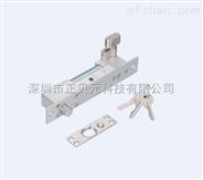 阳极锁SL-120A