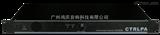 CTRL8708单通道机架式网络化广播终端
