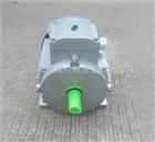 MS7122MS7122(0.75KW)紫光电机,紫光蝸輪蝸杆减速机