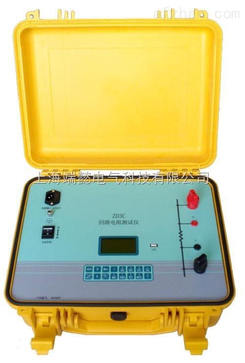 ZD3C回路电阻测试仪