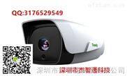 TC-NC9401S3E-2MP-S-天地伟业网络一体化摄像机