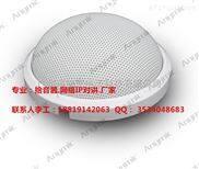 FG-X50-FG-X50 HIFI降噪拾音器拾音头厂家数字监听头