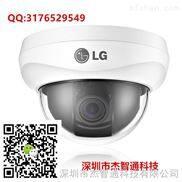 LG室内半球模拟摄像机