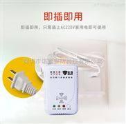 诺壹民用燃气报警器生产厂家-天然气报警器安装示范