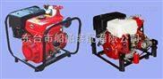 手抬式机动消防泵 船用消防泵