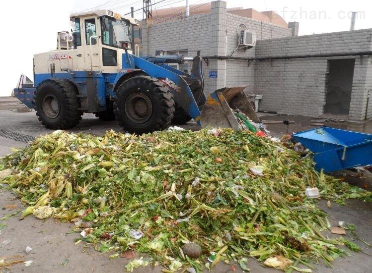 新型高产量的菜市场垃圾处理机