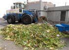 ES-S1050菜市场垃圾破碎机哪家好用