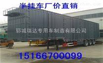 轻型12米 33.7吨 3轴 栏板半挂车自重