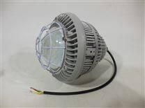 吊装LED防爆投光灯150W工厂LED防爆投光灯150W车间防爆投光灯