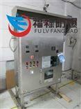 PXK正压型爆电气控制柜