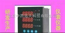 PZK-800配电自动化监控器 型号:ZK4-PZK-800库号:M33353