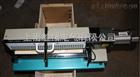 YD-350A硬质冲头标距打点机