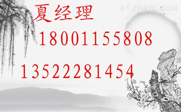 吉林延吉防静电水泥价格,防静电水泥砂浆厂家施工
