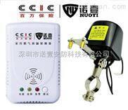 河北廊坊-质量可靠的家用燃气报警器生产厂家-民用燃气报警器价格
