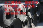 欢迎光临北京HDPE土工膜股份有限公司--北京集团--欢迎您