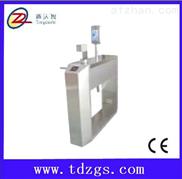 TDZ-S312-二維碼門禁閘機 人證合一對比系統抓拍系統