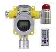 固定式臭氧气体报警器厂家,监测臭氧泄漏情况报警装置